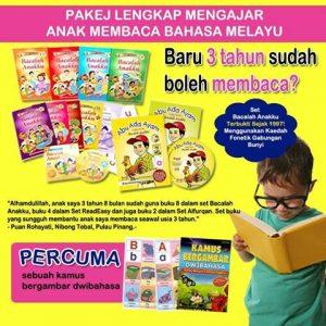 buku mengajar anak dalam bahasa melayu