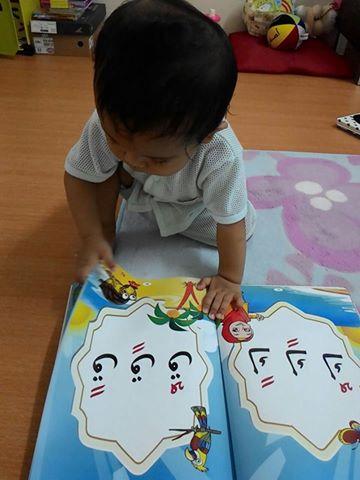 anak setahun membaca buku