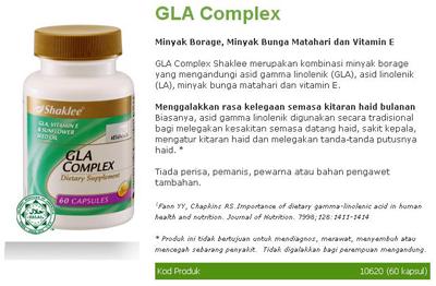 gla-complex-shaklee